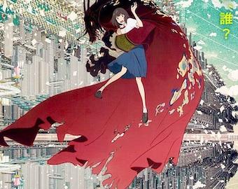 Belle | Japan Anime, Mamoru Hosoda | 2021 print | Japanese chirashi film poster