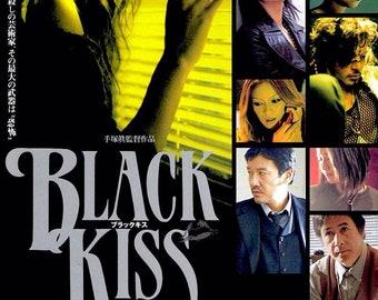 Black Kiss | Japan Cinema, Macoto Tezka | 2004 print | Japanese chirashi film poster