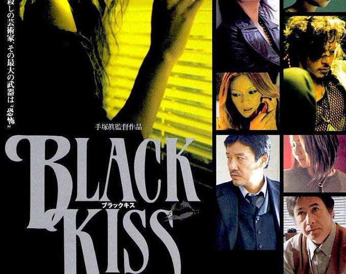 Black Kiss   Japan Cinema, Macoto Tezka   2004 print   Japanese chirashi film poster