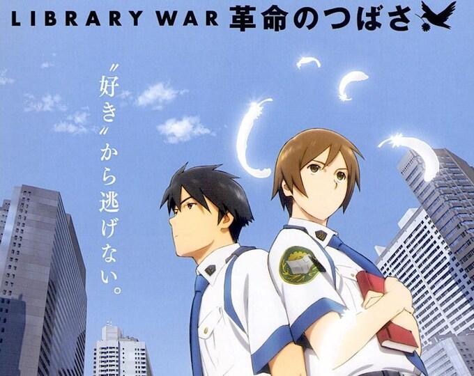 Library War / Toshokan Sensou   Japan Anime    2012 original print   Japanese chirashi film poster