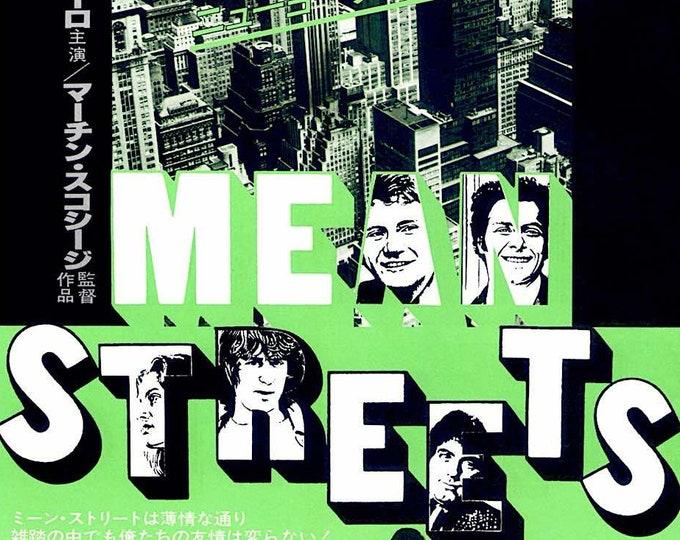 Mean Streets   70s Cult Classic, Robert De Niro, Martin Scorsese   1980 original print   vintage Japanese chirashi film poster