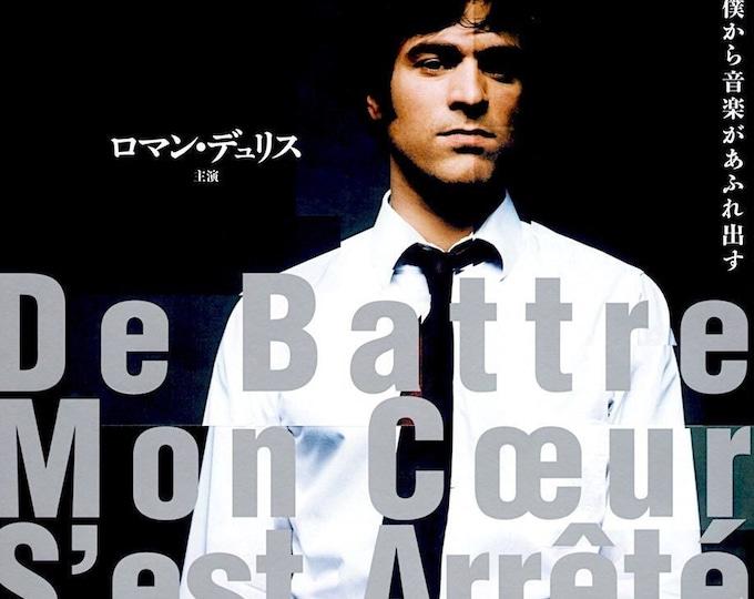 Beat That My Heart Skipped   French Neo Noir Cinema, Romain Duris   2005 original print   Japanese chirashi film poster