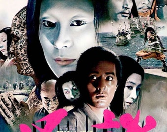Kwaidan   60s Japan Cult Classic, Tatsuya Nakadai   1976 print   vintage Japanese chirashi film poster