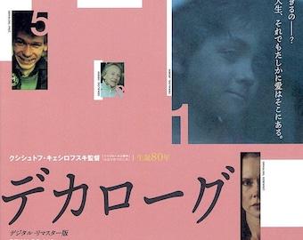Dekalog (D)   80s Polish Classic, Krzysztof Kieslowski   2021 print, gatefold   Japanese chirashi film poster