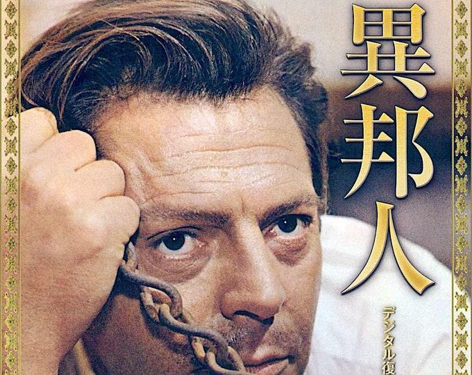 The Stranger | 60s Italian Classic, Luchino Visconti, Marcello Mastroianni | 2021 print | Japanese chirashi film poster