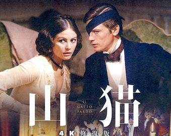 The Leopard (C) | 60s Italian Classic, Luchino Visconti, Alain Delon | 2019 print | Japanese chirashi film poster