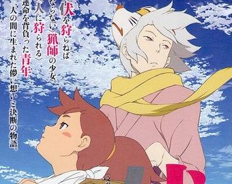 Fuse: Memoirs of a Huntress (C)   Japan Anime, Miyaji Masayuki   2012 original print   Japanese chirashi film poster