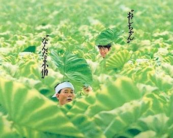 Kikujiro (A)   90s Japan Cinema, Takeshi Kitano   1999 original print   Japanese chirashi film poster