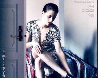 Personal Shopper | French Cinema, Kristen Stewart, Olivier Assayas | 2017 original print | Japanese chirashi film poster