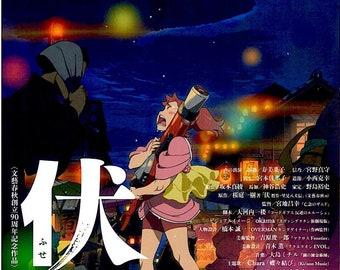 Fuse: Memoirs of a Huntress (B)   Japan Anime, Miyaji Masayuki   2012 original print, gatefold   Japanese chirashi film poster