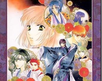 Haruka: Beyond the Stream of Time (A)   Japan Anime   2006 original print   Japanese chirashi film poster