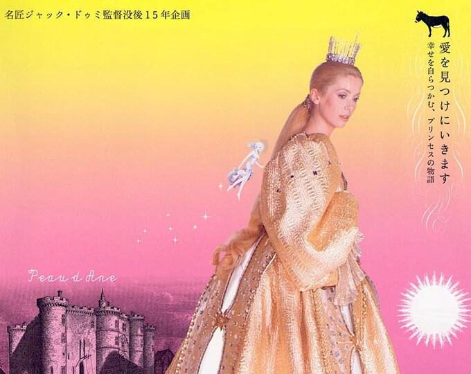 Donkey Skin (C) | 70s French Classic, Catherine Deneuve, Jacques Demy | 2005 print | Japanese chirashi film poster