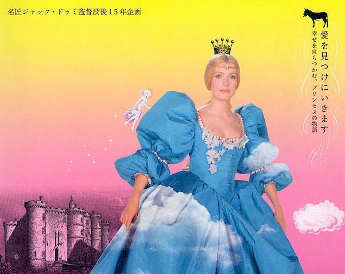 Donkey Skin (B) | 70s French Classic, Catherine Deneuve, Jacques Demy | 2005 print | Japanese chirashi film poster