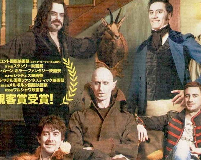 What We Do in the Shadows | Kiwi Horror Comedy, Jemaine Clement, Taika Waititi | 2015 original print | Japanese chirashi film poster