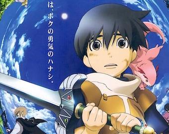 Brave Story (A) | Japan Anime | 2006 original print | Japanese chirashi film poster