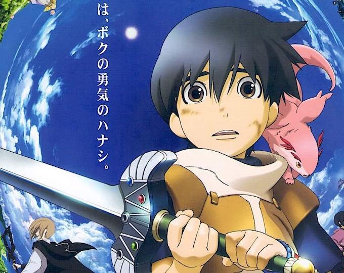Brave Story (A)   Japan Anime   2006 original print   Japanese chirashi film poster