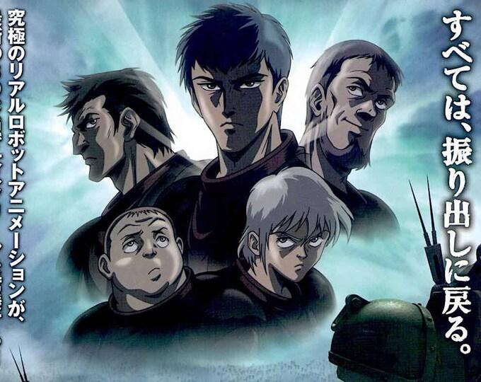 Armored Trooper Votoms   Japan Mecha Anime   2009 original print   Japanese chirashi film poster