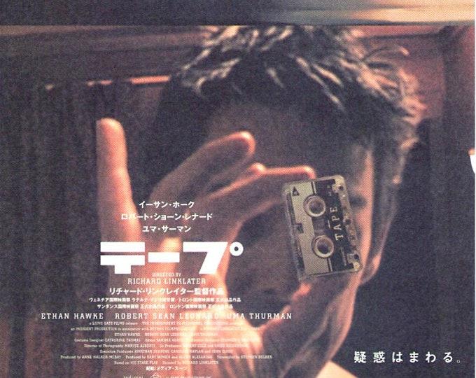 Tape (A) | Richard Linklater, Ethan Hawke, Uma Thurman | 2003 original print | Japanese chirashi film poster