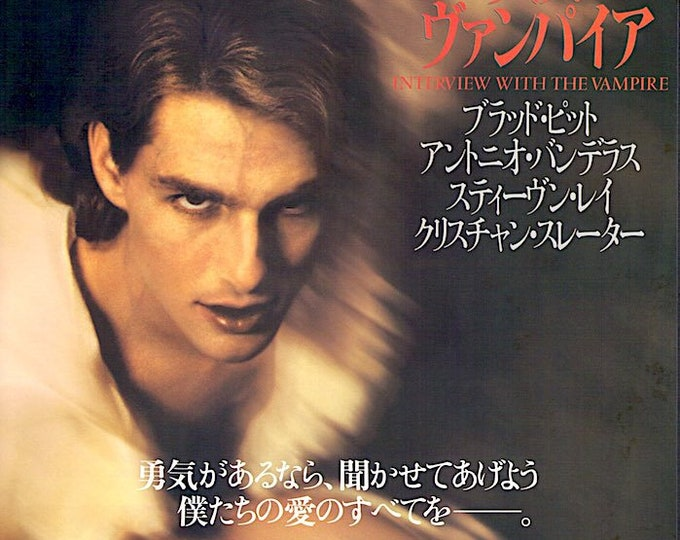 Interview with the Vampire | 90s US Cinema, Tom Cruise, Brad Pitt | 1994 original print | vintage Japanese chirashi film poster