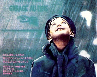 Jacquot de Nantes | 90s French Cinema, Agnes Varda | 1992 original print | vintage Japanese chirashi film poster