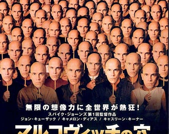 Being John Malkovich (A) | 90s American Cult Classic, Spike Jonze, John Cusack | 2000 original print | Japanese chirashi film poster