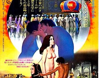 Arabian Nights | 70s Italian Cinema, Pier Paolo Pasolini | 1974 original print | vintage Japanese chirashi film poster