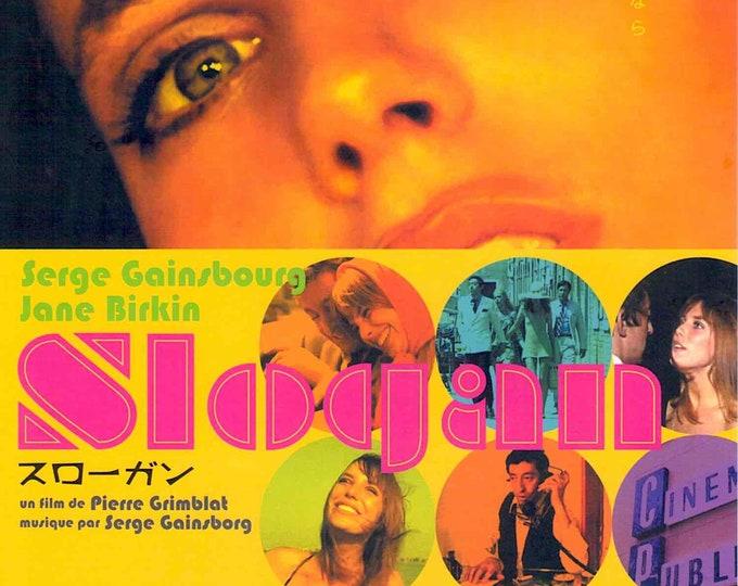 Slogan (B) | 60s French Cinema, Jane Birkin, Serge Gainsbourg | 2018 print | Japanese chirashi film poster