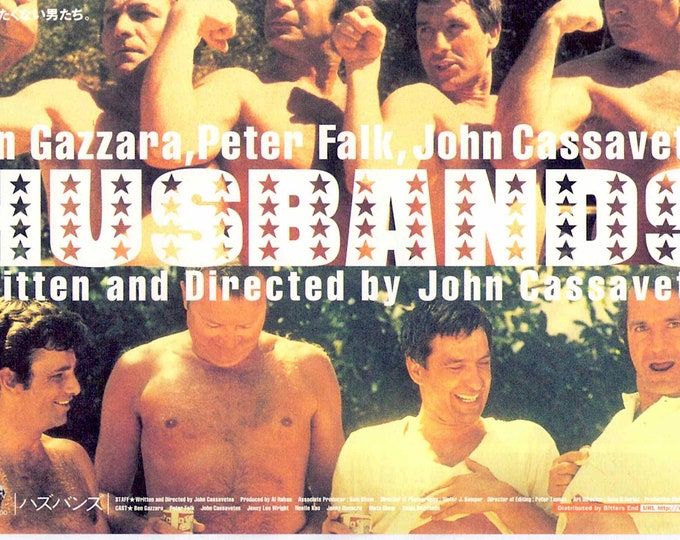 Husbands | 70s Classic, John Cassavetes, Ben Gazzara, Peter Falk | 2000 print | Japanese chirashi film poster