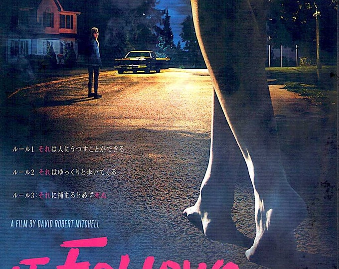 It Follows | American Art Horror, David Robert Mitchell, Maika Monroe | 2016 original print | Japanese chirashi film poster