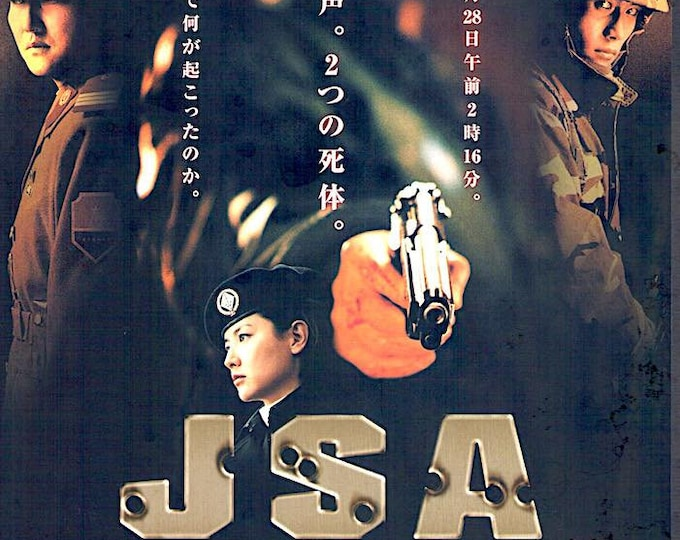 Joint Security Area | Korean Classic, Park Chan-wook, Song Kang-ho | 2001 original print | Japanese chirashi film poster