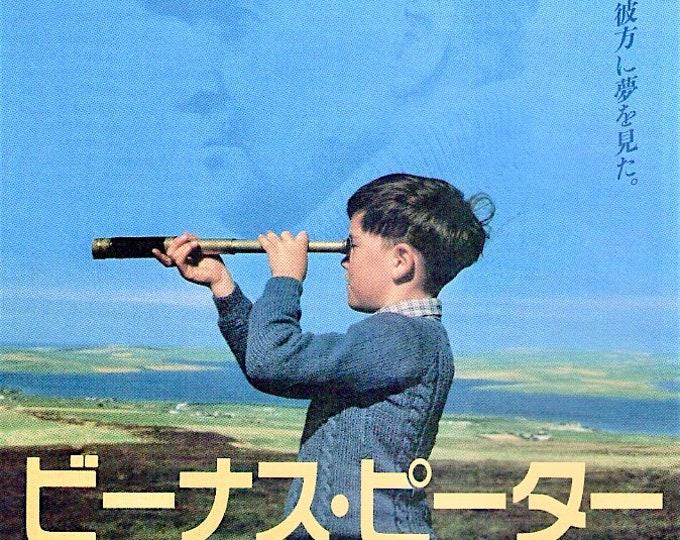 Venus Peter   80s UK Classic, Ray McAnally   1990 original print   vintage Japanese chirashi film poster