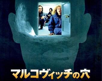 Being John Malkovich (B) | 90s American Cult Classic, Spike Jonze, John Cusack | 2000 original print | Japanese chirashi film poster