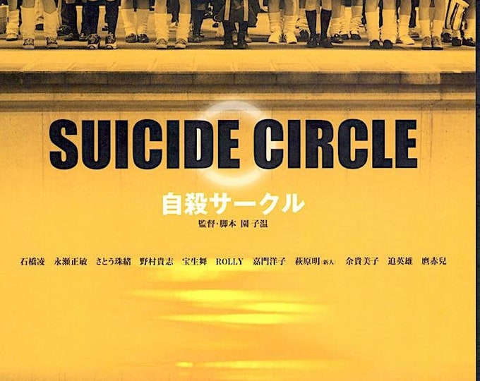 Suicide Club | Cult Japan Cinema, Shion Sono | 2002 original print | Japanese chirashi film poster