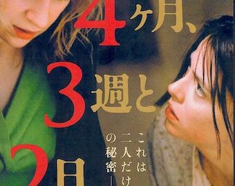 4 Months, 3 Weeks and 2 Days | Romanian Cinema, Cristian Mungiu | 2008 original print | Japanese chirashi film poster