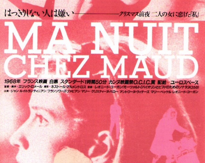 My Night At Mauds | 60s French Classic, Eric Rohmer | 1989 print | vintage Japanese chirashi film poster