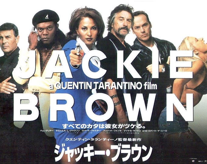 Jackie Brown | 90s American Cinema, Pam Grier, Quentin Tarantino | 1997 original print | vintage Japanese chirashi film poster