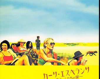 Casa de los Babys | American Cinema, John Sayles, Maggie Gyllenhaal, Daryl Hannah | 2004 original print | Japanese chirashi film poster