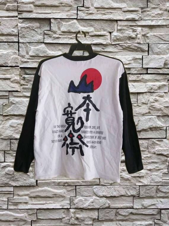 Kansai Yamamoto Kids Sweatshirt