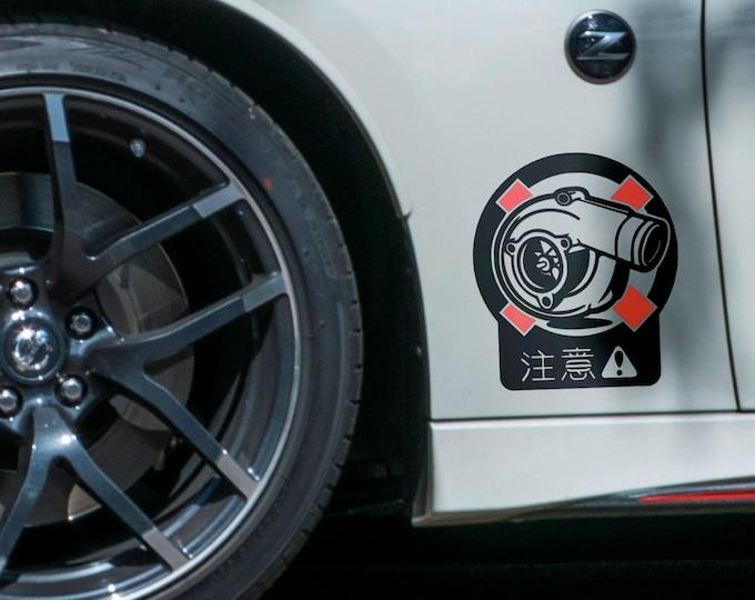 JDM Turbo Warning Sign - Japanese Domestic Market Themed Die Cut Vinyl Sticker, JDM Drift, Car Sticker, Decal, Turbo Boost