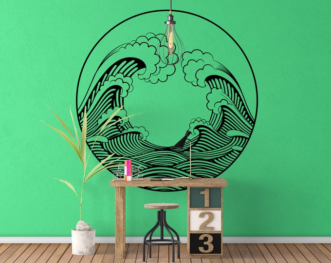 The Imaginarium Tempest, Vinyl Decal for walls or windows - Sticker collection for wall decor and home improvement, Cognitive Development