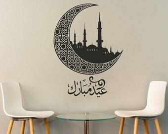 Eid Mubarak, Blessed Eid, Wall Decal, Muslin Greeting, Arabic Origins, Arab World, Blessed, Blessed Holiday, Muslim Decal, Home decor