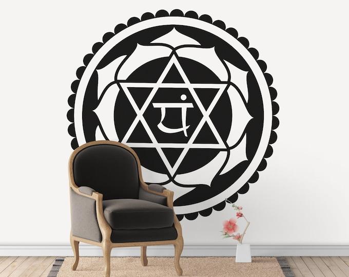 Heart Chakra Anahata - Wall Decals for Home Decor, Anahata, Healing, Chakras, Meditation, Third Eye, Open Heart, Sticker, Love, Wall Tattoo