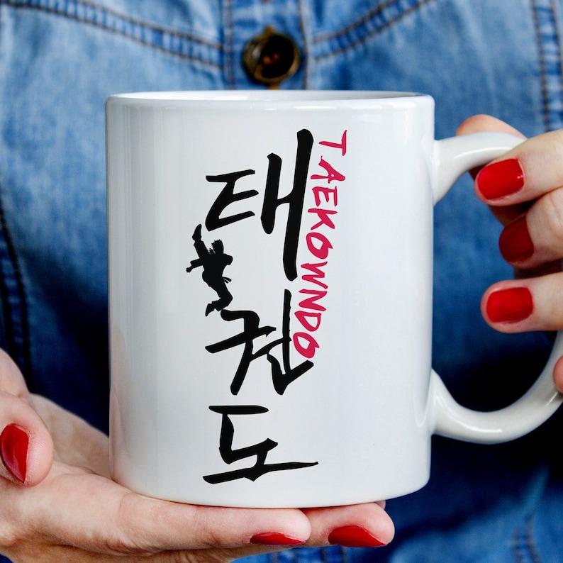 dddda8c45 Korean Mug Hangul Taekwondo Power Korean Hangeul   Etsy
