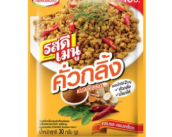 Thai Powder Food Kua Kling 30g X 3