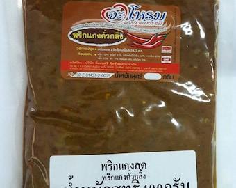 Klua Kling Fresh Curry Paste Fresh,Thailand Southern Food 400 g.