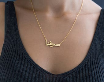 set adil Popular belt lucky stone nameplate bar necklace personalized fashion custom name necklace