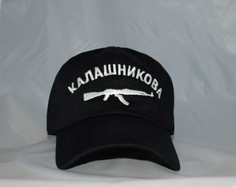 29d3d5dc6c557 Kalashnikov hat