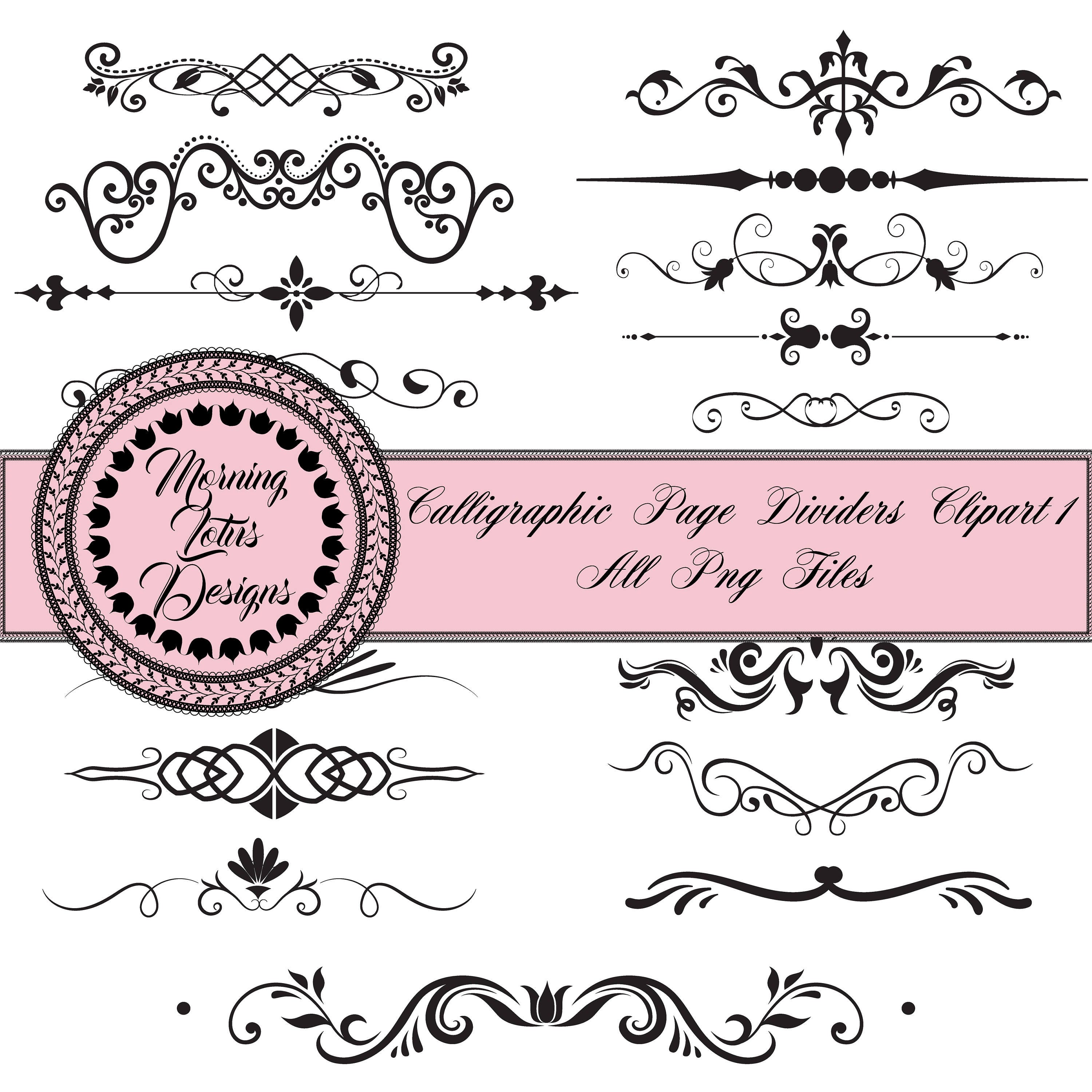 Page divider clipart Text Divider Clipart Decorative   Etsy Page Dividers