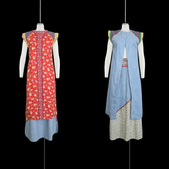 Vintage 1970s Reversible Maxi Skirt & Vest Set - D