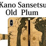 """Wallet phone case """"Kano Sansetsu Old Plum"""""""